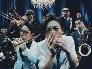 高橋一生・浜野謙太・スカパラが豪華トリプルコラボ「俺たち最高」初披露の腕前も