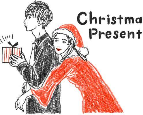 重いのは嫌。男性に贈る「クリスマスプレゼント代」の正解