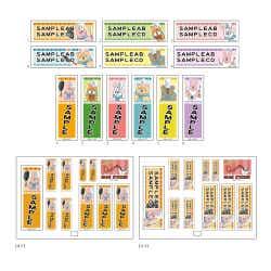 ネームステッカー1回300円(税込)(C)キューライス