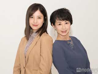 吉高由里子、べた褒めされ「恥ずかしい」 原作・阿川佐和子「綺麗だけど綺麗だけじゃない」<正義のセ>