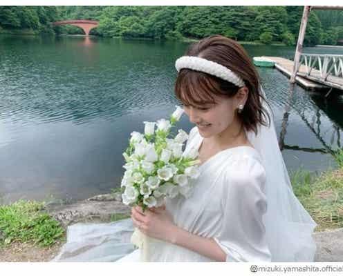乃木坂46山下美月、ウエディングドレス姿のオフショットに「こんなきれいな花嫁見たことない」「美月さま美しい」と反響