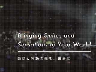 TOKIO・松岡昌宏、「すごく残念で、寂しい気持ちはみんな一緒」……主演舞台の一部公演中止に、素直な心情吐露
