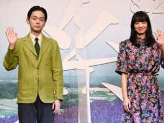 小松菜奈、3度目の共演の菅田将暉は「良いお父さんになりそう」