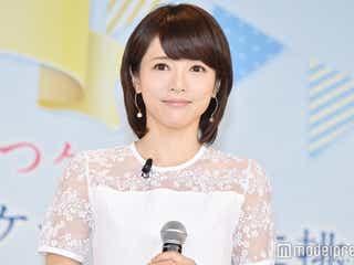 釈由美子、事務所との業務提携解除を発表
