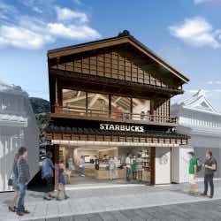 スターバックス コーヒー 伊勢 内宮前店/画像提供:スターバックス コーヒー ジャパン