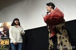 照れる間宮祥太朗(C)モデルプレス
