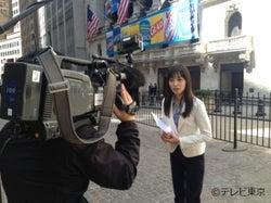 大江麻理子アナの300日に密着 本人コメント到着