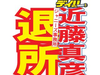 TOKIO城島、マッチ退所に言及「決断を尊重したい」