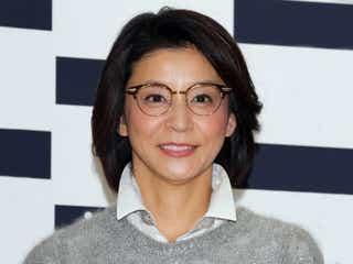 """高嶋ちさ子、インスタで""""家族が増えました""""と報告 「かわいいです…」"""
