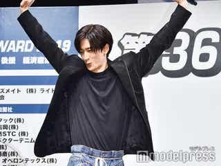 """Hey! Say! JUMP中島裕翔、ベストジーニスト殿堂入りでメンバーの反応は?""""喜びの舞""""披露<ベストジーニスト2019>"""