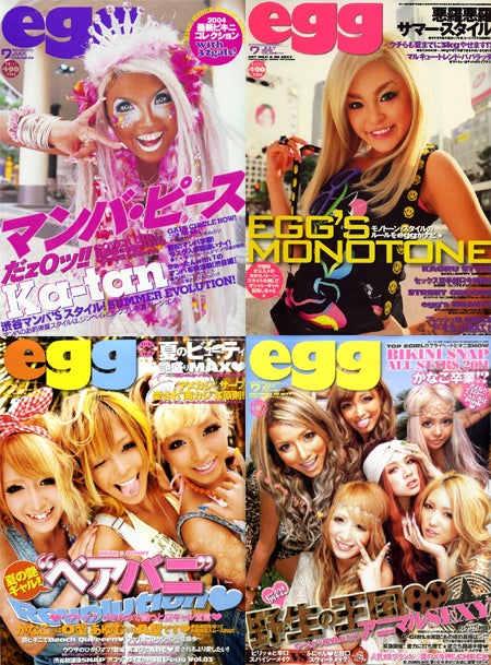 「egg」休刊、創刊から19年の歴史と渋谷ギャルの今に迫る