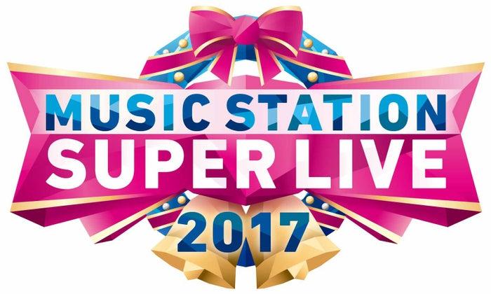 「ミュージックステーションスーパーライブ2017」(C)テレビ朝日