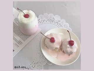 【かわいいホイップカップケーキ集】ひと工夫でできる! #おうちカフェ スイーツ