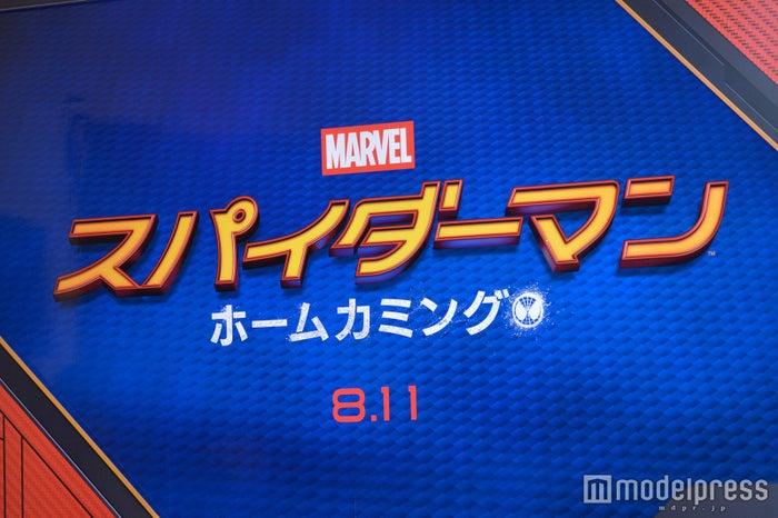 映画『スパイダーマン:ホームカミング』(8月11日公開)ジャパンアンバサダー就任式(C)モデルプレス