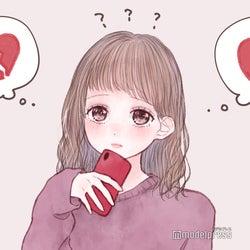 """2019年最強""""恋愛運""""占いランキング発表 12星座で1番のモテ運を持っているのは?"""