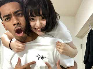 「テラハ」福田愛大&田中優衣カップル、令和初日・記念日に揃ってブログ開始 イチャイチャショット披露