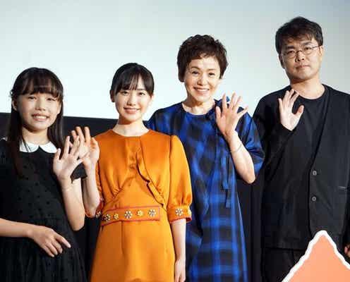 小学生の粟野咲莉のコメントに大竹しのぶがあぜん「すごくしっかりしてる…!」