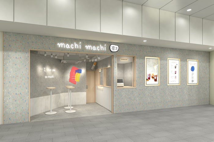 「machi machi」/画像提供:ベイクルーズ