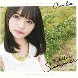 乃木坂46 15thシングル「裸足でSummer」Type-A