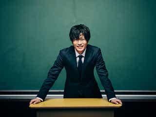 田中圭、進学校教師役でドラマ主演 鈴木おさむ脚本の学園サスペンス<先生を消す方程式。>
