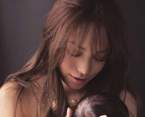 蛯原友里、愛息子と初2ショットで母の顔「尊敬される母親に」