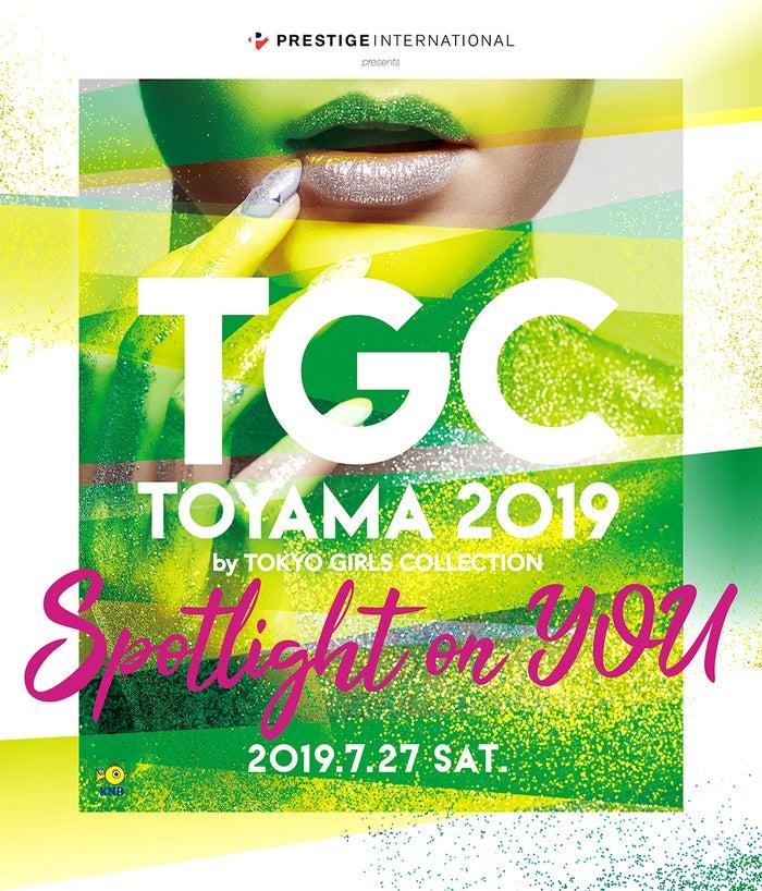 「TGC富山2019」(提供写真)