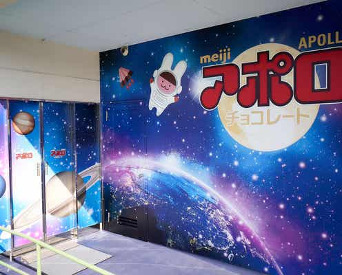 アポロの工場見学施設「アポロ見学ライン」公開、宇宙船内を探検気分