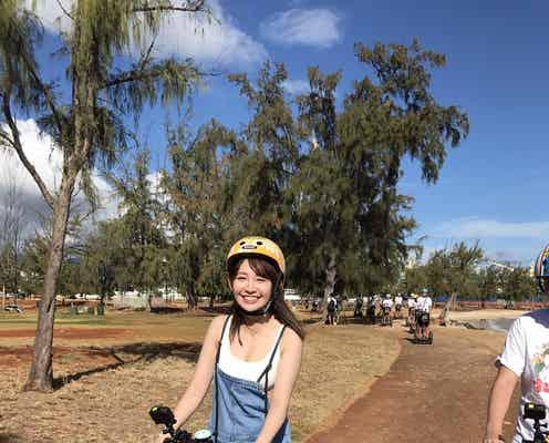 小嶋陽菜、久松郁実、足立梨花らが選ぶ!ハワイのお気に入りアクティビティ・スポットBEST3発表<本人コメント>