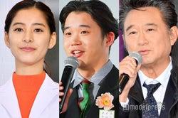 新木優子&船越英一郎、矢本悠馬の結婚祝福「知らなかったぞ!」<トレース~科捜研の男~>