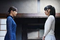 石原さとみ、芳根京子/「高嶺の花」第3話より(C)日本テレビ