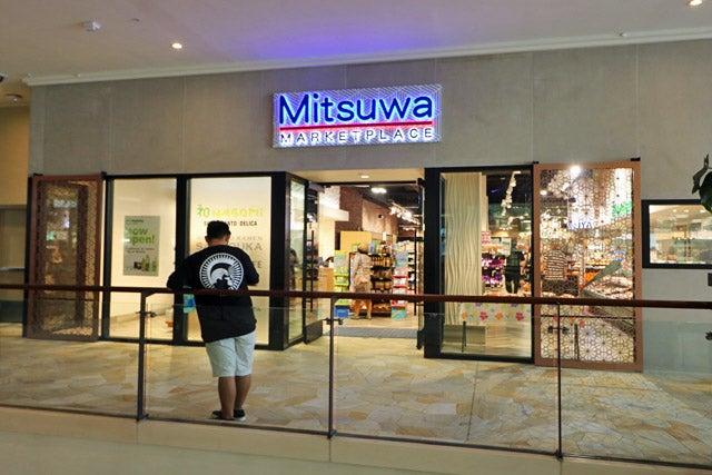 モデルプレス - ライフスタイル・ファッションエンタメニュース食品から日用品、メイドインハワイのおみやげまでそろえた日系スーパー「ミツワ・マーケットプレイス」