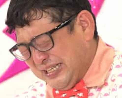 #っぽいウタ Mr.Childrenっぽいウタ、完成!チャンカワイが感激のあまり号泣!