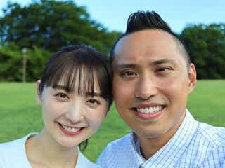 おのののか、夫・塩浦慎理選手に1日100回「好き」新婚生活明かす