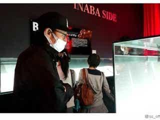 稲葉浩志、B'zイベント会場をお忍び訪問 一般客に紛れる姿に驚きの声
