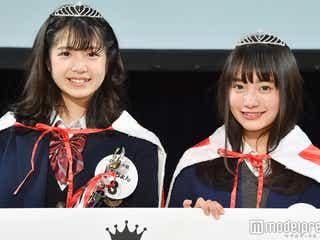 九州・沖縄一かわいい女子高生が決定<女子高生ミスコン2017-2018>