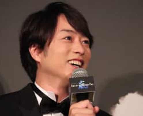 櫻井翔 松本潤が照れた嵐ライブ映画のラストに「メンバーとして誇らしい気持ちになった」