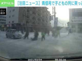 横断歩道を渡る小学生の列に車、転んでしまう子どもも ひき逃げで男を逮捕