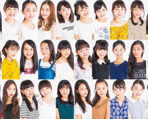 「JUNON」ガールズコンテスト、ベスト30発表
