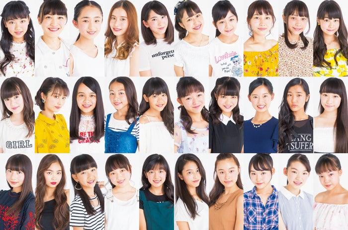 「第4回 JUNON produce Girls CONTEST」ベスト30発表(提供写真)