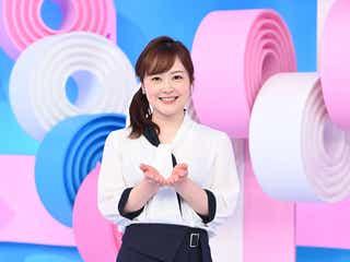 「ZIP!」新総合司会・水卜麻美アナ、桝太一アナからのエール明かす「始まる前から涙しそうに…」