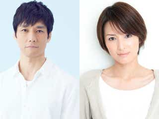 西島秀俊&吉瀬美智子がタッグ 傑作短編小説をドラマ化