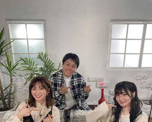 映画「シノノメ色の週末」出演、女優の岡崎紗絵<今日好き秋桜編>のスタジオゲストで登場