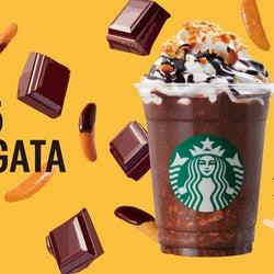 NIIGATA「新潟 ばっかいい 柿の種 チョコレート フラペチーノ」/画像提供:スターバックス コーヒー ジャパン