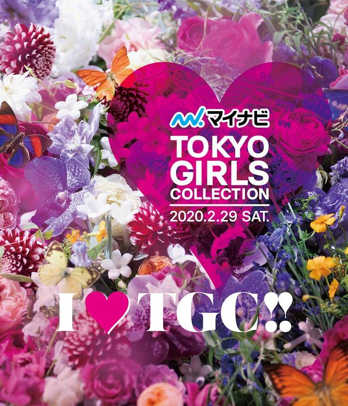 「第30回 マイナビ 東京ガールズコレクション 2020 SPRING/SUMMER」キービジュアル(提供写真)