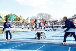 「ベリーグッド栃木」が3連覇/提供:日本財団パラリンピックサポートセンター