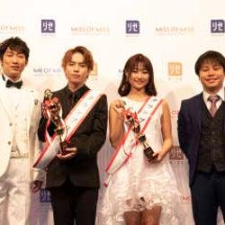 ミス・ミスターキャンパスの日本一が決定!日本大学の西脇萌さん&桜美林大学の一光希さんがグランプリを受賞