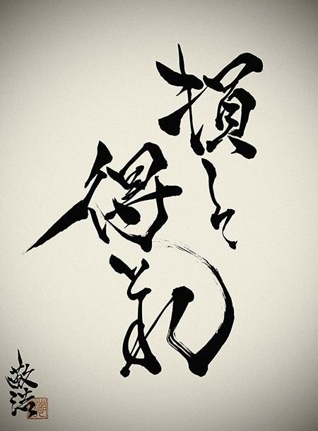 TAKAHIRO代表作品
