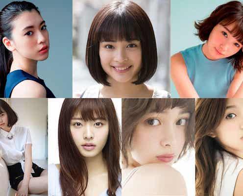 広瀬すず・三吉彩花・飯豊まりえらによる「Seventeen」ステージも 玉城ティナ・朝比奈彩も「GirlsAward 2016 A/W」出演決定