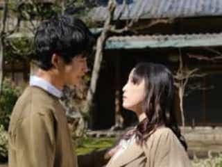 松井玲奈、年下男子との恋愛描く「30禁 それは30歳未満お断りの恋。」ドラマ化で主演