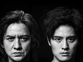 岡本健一&圭人が父子で初共演 圭人は舞台単独初主演